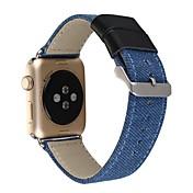 Cuero Tejido Hebilla Clásica Para Apple Reloj