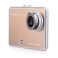 Allwinner Full HD 1920 x 1080 DVR αυτοκινήτου 6.9 εκ Οθόνη Dash Cam