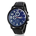 お買い得  メンズ腕時計-男性用 スポーツウォッチ 日本産 ラバー 白 / ブルー / レッド カジュアルウォッチ ハンズ チャーム - レッド グリーン ブルー 1年間 電池寿命 / SSUO SR626SW