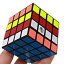 tanie Makijaż i pielęgnacja paznokci-Kostka Rubika YU XIN Zemsta 4*4*4 Gładka Prędkość Cube Magiczne kostki Puzzle Cube profesjonalnym poziomie Prędkość Zawody Prezent