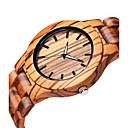 Недорогие Средства индивидуальной защиты-Муж. Наручные часы Кварцевый Дерево Бежевый деревянный Аналоговый Элегантный стиль