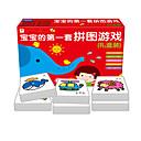 preiswerte Puzzles-Holzpuzzle Bildungsspielsachen Elefant Frucht Hölzern Anime Zeichentrick Unisex Jungen Mädchen Spielzeuge Geschenk