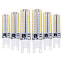 저렴한 LED Bi-pin 조명-YWXLIGHT® 6PCS 5W 400-500lm G9 LED Bi-pin 조명 T 72 LED 비즈 SMD 2835 밝기조절가능 따뜻한 화이트 차가운 화이트 220-240V