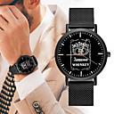 저렴한 남성용 시계-남성용 스포츠 시계 석영 블랙 / 실버 / 골드 크로노그래프 창조적 뉴 디자인 아날로그 사치 패션 - 실버 로즈 골드 / 블랙 1 년 배터리 수명 / SSUO LR626 / Tianqiu 377