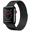 halpa Kellohihnat-Ruostumaton teräs Watch Band Hihna varten Apple Watch Series 3 / 2 / 1 Musta / Sininen / Hopea 23cm / 9 Tuumaa 2.1cm / 0.83 tuumaa