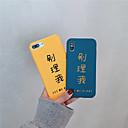 رخيصةأون أغطية أيفون-غطاء من أجل Apple iPhone XR / iPhone XS Max مثلج غطاء خلفي جملة / كلمة قاسي الكمبيوتر الشخصي إلى iPhone XS / iPhone XR / iPhone XS Max