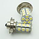 رخيصةأون المصابيح الأمامية للسيارات-2x 12 فولت p26 s 24 smd led الأبيض دراجة نارية دراجة نارية مصباح المصباح سيارة 6000 كيلو
