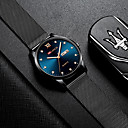 رخيصةأون ساعات الرجال-رجالي ساعة فستان كوارتز ستانلس ستيل أسود / أزرق / أخضر 30 m تصميم جديد ساعة كاجوال مماثل كاجوال موضة - فضي / أسود ذهبي + أسود أسود / أزرق سنة واحدة عمر البطارية