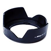 니콘 AF-S DX NIKKOR 18~55밀리미터 F/3.5-5.6G VR에 대한 새로운 HB-45 II의하고 있던 렌즈 후드