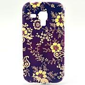 용 삼성 갤럭시 케이스 패턴 케이스 뒷면 커버 케이스 꽃장식 TPU Samsung Trend Duos