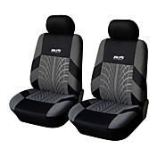 Setetrekk til bilen Setetrekk tekstil Til Indigo Isdera Sete Skoda Passat Fiat Land Rover Citroen Renault Audi BMW Buick Cadillac