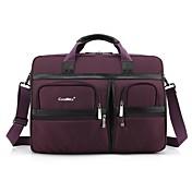 비즈니스를위한 coolbell 17.3 인치 노트북 서류 가방 보호 메신저 가방 나일론 어깨 가방 cb - 5003
