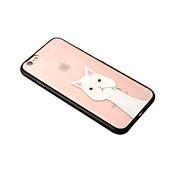 용 방진 케이스 뒷면 커버 케이스 동물 하드 PC 용 Apple 아이폰 7 플러스 iPhone 6s Plus/6 Plus