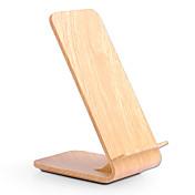 Soporte de madera del cargador inalámbrico rápido 10w para el iphone x iphone 8 samsung s9 / s9 plus s7 / note8 / s8 / s8 plus o teléfono inteligente