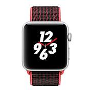 애플 시계 시리즈 시계 밴드 3 / 2 / 1 손목 스트랩 모던 버클 나일론