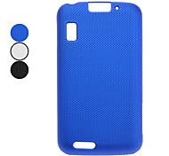Сетка Жесткий задняя обложка чехол для MOTO MB860 (черный, белый, синий)