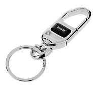 cheap -Rimei Acierage Metal Keychain