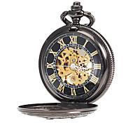 Недорогие -Мужской Карманные часы Механические часы С гравировкой Механические, с ручным заводом сплав Группа Черный