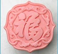 cheap -Happiness Fondant Cake Chocolate Silicone Mold Cake Decoration Tools,L8.1cm*W6.6cm*H3cm