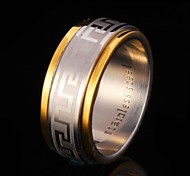 U7®2 layes Men's Vintage Ring With G Letter Pattern 18K Real Gold Plated 316L Stainless Steel Band Ring