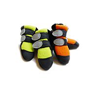 Кошка Собака Ботинки и сапоги Оранжевый Зеленый Для домашних животных