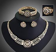 cheap -Women's Jewelry Set Stud Earrings Bracelet Ring Fashion Statement Jewelry Vintage Festival/Holiday Costume Jewelry Austria Crystal Jewelry