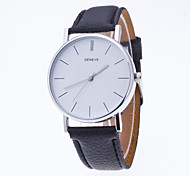 Men's Sport Watch Dress Watch Fashion Watch Wrist watch Quartz Large Dial Fabric Band Charm Multi-Colored