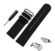 Schwarz / Weiß / Blau / Braun / Orange Nylon and Adapters/Don't tool Sport Band Für Samsung Uhr 20mm