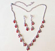 Недорогие -Жен. Ожерелье / серьги Серебрянное покрытие Очаровательный Для вечеринки Свадьба Для вечеринок Серьги Ожерелья Бижутерия