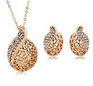 cheap -Women's Rhinestone Imitation Diamond Drop Jewelry Set 1 Necklace / Earrings - Formal / Fashion Gold / Silver Jewelry Set For Daily /