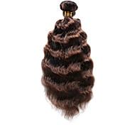 Cabello humano Cabello Hindú Precolored Tejidos de pelo Produndo Extensiones de cabello 1 Pieza Castaño Medio