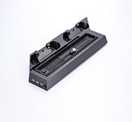 Недорогие -Вентиляторы и подставки - Sony PS4 Оригинальные #