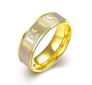 Недорогие -Муж. Обручальное кольцо Кольцо На заказ Первоначальные ювелирные изделия европейский Нержавеющая сталь Позолота Бижутерия Свадьба Для