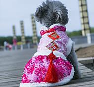 Недорогие -Собака Плащи Платья Одежда для собак Классика Свадьба Новый год Цветы Темно-синий Розовый Синий Розовый Костюм Для домашних животных