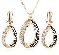 preiswerte -Damen Strass Schmuck-Set 1 Halskette / 1 Paar Ohrringe - Einzigartiges Design Geometrische Form Gold Schmuckset Für Party / Normal