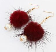 Women's Girls' Stud Earrings Drop Earrings Hoop Earrings Imitation Pearl Basic Unique Design Pearl Friendship Cute Style Euramerican