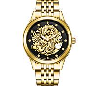 Men's Men's Sport Watch Military Watch Dress Watch Skeleton Watch Fashion Watch Simulated Diamond Watch Wrist watch Bracelet Watch