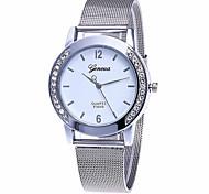 Women's Ladies' Fashion Watch Wrist watch Dress Watch Chinese Quartz Alloy Band Charm Casual Elegant Silver