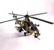 Недорогие -3D пазлы Бумажная модель Вертолет Игрушки Квадратный Вертолет Своими руками Плотная бумага Не указано Куски