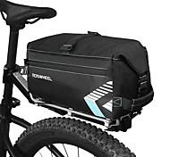 ROSWHEEL New Bicycle Carrier Bag Rack Trunk Height Adjustable Bike Luggage Pannier Cycling Storage Handbag Shoulder Strip