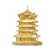 Недорогие -Пазлы Металлические пазлы Игрушки Китайская архитектура 3D Своими руками Сплав Не указано Куски