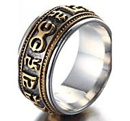 Муж. Классические кольца Панк Pоскошные ювелирные изделия Elegant Мода Винтаж Титановая сталь Бижутерия Бижутерия Назначение День