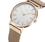 Муж. Повседневные часы Модные часы Кварцевый Нержавеющая сталь Группа Роскошь На каждый день Cool Черный Серебристый металл Розовое золото