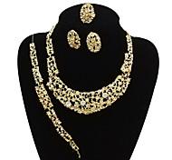Недорогие -Жен. Стразы Крупногабаритные Комплект ювелирных изделий 1 ожерелье / 1 браслет / 1 кольцо - Винтаж / Крупногабаритные / Массивный В форме