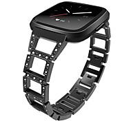 Недорогие -Ремешок для часов для Fitbit Versa Fitbit Современная застежка / Дизайн украшения Нержавеющая сталь Повязка на запястье