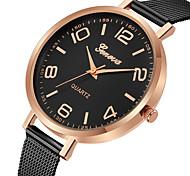 Недорогие -Geneva Жен. Нарядные часы / Наручные часы Китайский Новый дизайн / Повседневные часы / Cool сплав Группа На каждый день / Мода Черный /