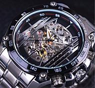 cheap -Men's Skeleton Watch Mechanical Watch Quartz Stainless Steel Black / White Hollow Engraving Large Dial Analog Casual Fashion - White Black