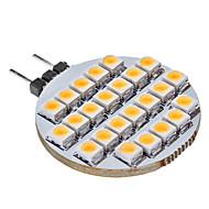 お買い得  LED スポットライト-SENCART 3000lm G4 LED2本ピン電球 25 LEDビーズ 温白色 12V