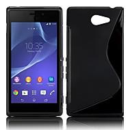 お買い得  携帯電話ケース-のために Sonyケース / Xperia Z3 耐衝撃 ケース バックカバー ケース ソリッドカラー ソフト TPU のために Sony Sony Xperia Z2 / Sony Xperia Z3 / Sony Xperia M2
