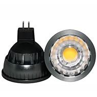 szabályozható MR16 5W Epistar csutka 500lm 2800-3000k meleg fehér LED-es spot lámpa (DC12V)